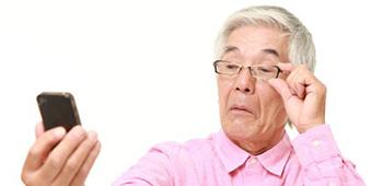 白内障の症状について